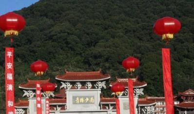 福建西山学子参加福清南少林法堂、藏经阁落成典礼表演