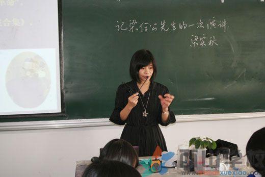 福清二中与福建西山学校初高中举行结对共建教学交流活动