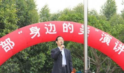 """福建西山学校高中部隆重举行""""身边的美""""演讲比赛"""