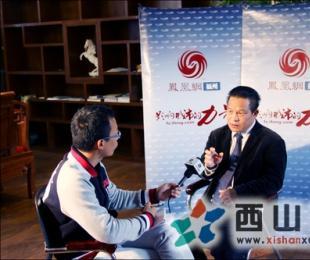 凤凰网专访西山教育集团董事长兼总校长张文彬
