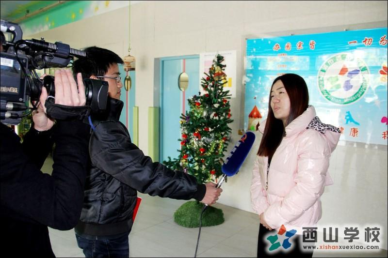 福清电视台来西山幼儿园采访