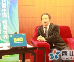 西山教育集团总校长张文彬:一切为了孩子