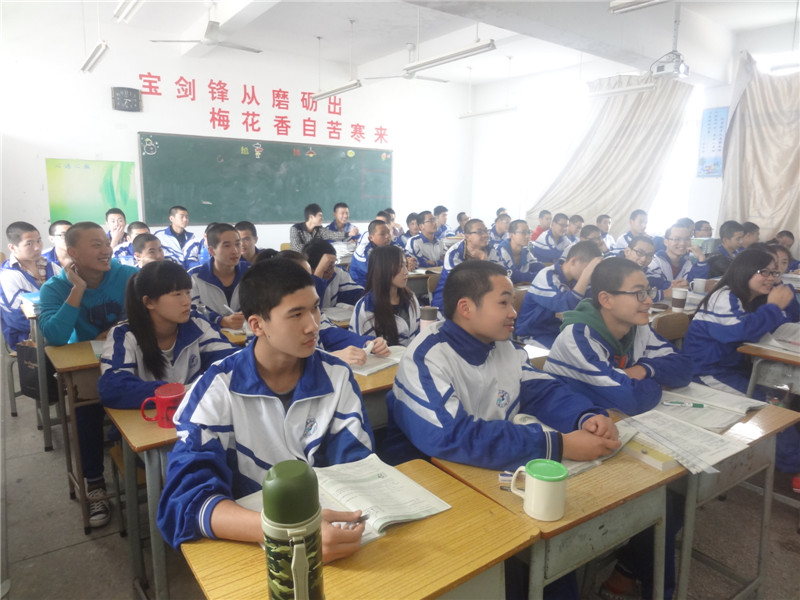 班级简介  福建西山学校 高中部 高二9班