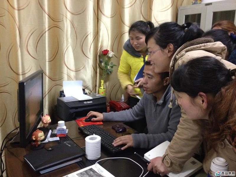 """福建西山学校幼儿园""""班班通""""网络建设的第二次培训"""