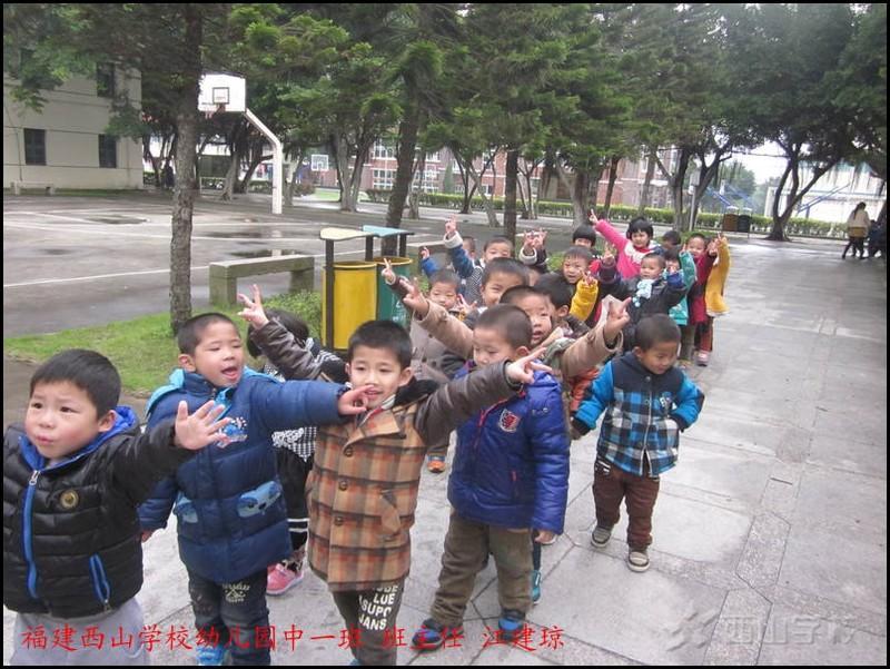 风景这边独好--福建西山学校幼儿园中一班