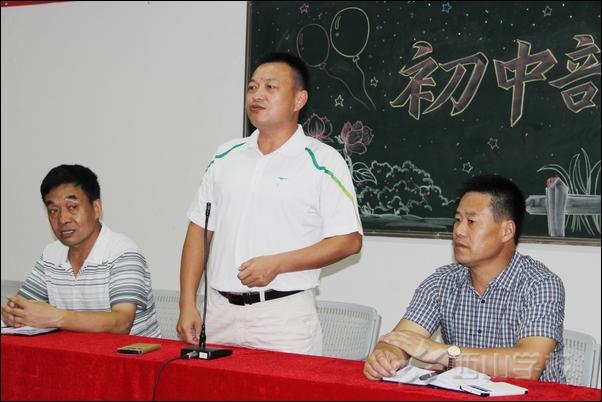 西山学校初中部召开班长会议