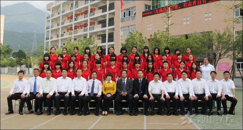 初中部2014毕业照 初三(4)班