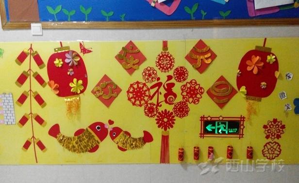 """""""喜气洋洋""""迎新年——福建西山幼儿园"""