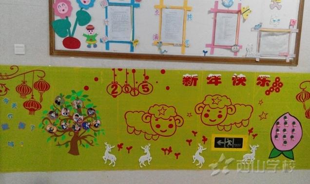"""""""喜气洋洋""""迎新年——福建西山幼儿园开展迎新年主题"""