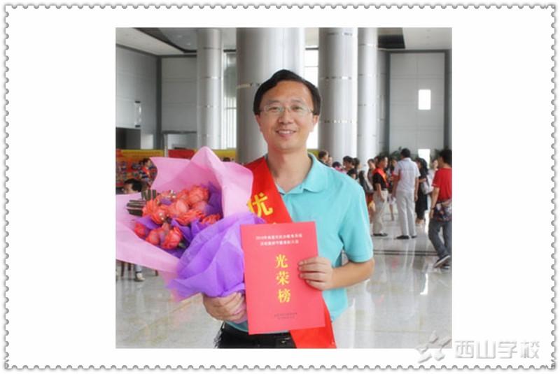 南昌市优秀教师 江长华