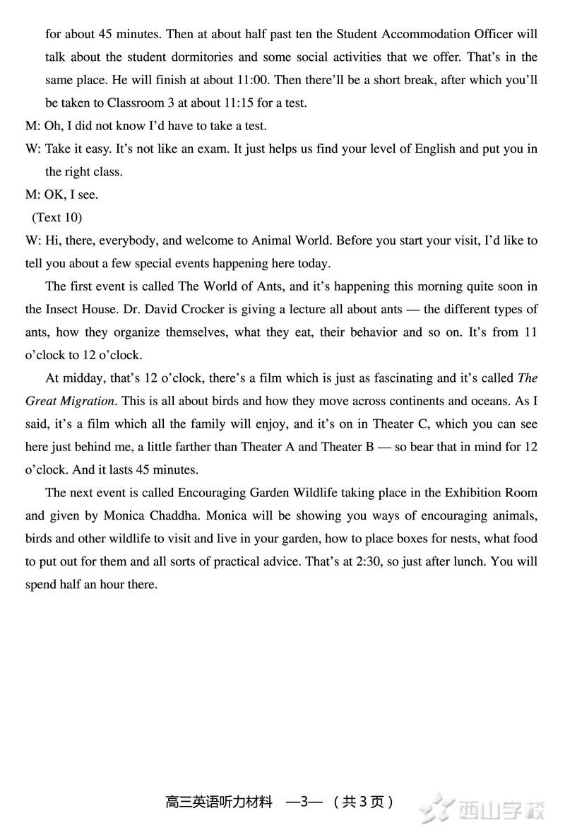 福州市2014—2015学年第一学期高三期末质量检测英语试卷参考答案及评分标准