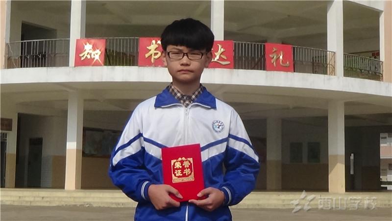 南昌市普通中学 三好学生、优秀学生干部评选结果揭晓