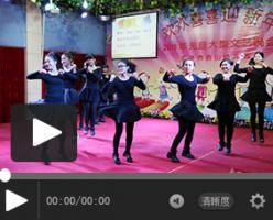 【视频】教师舞蹈:《bra bra bra》