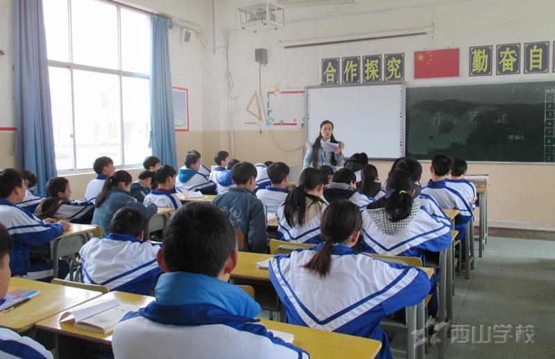 """初二(12)班的""""开学第一课""""-江西省西山学校 西山学校"""