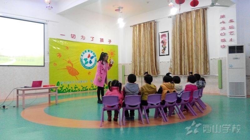 幼儿园教师如何进行说课