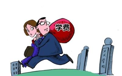 甘肃将为省属中等职业学技术学校拨付生均经费