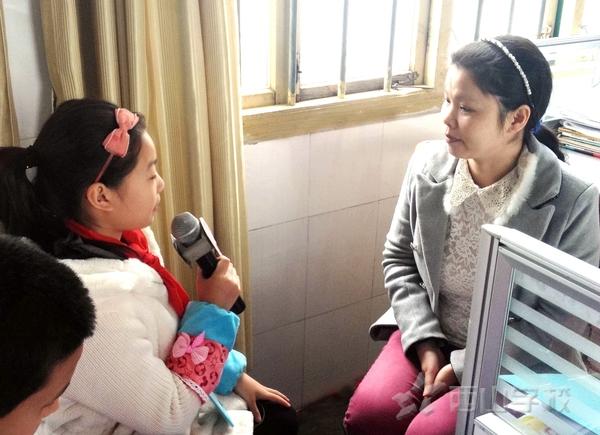 小记者在行动——采访优秀班主任陈亚文老师