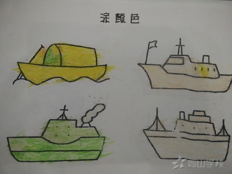 幼儿园创意美术绘画作品 船