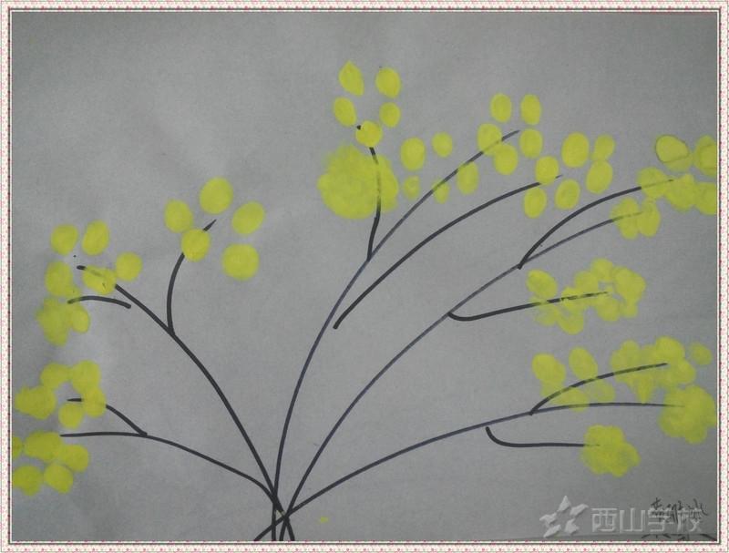 黄雅冰 《迎春花》 蒙芽一班 福清西山学校幼儿园
