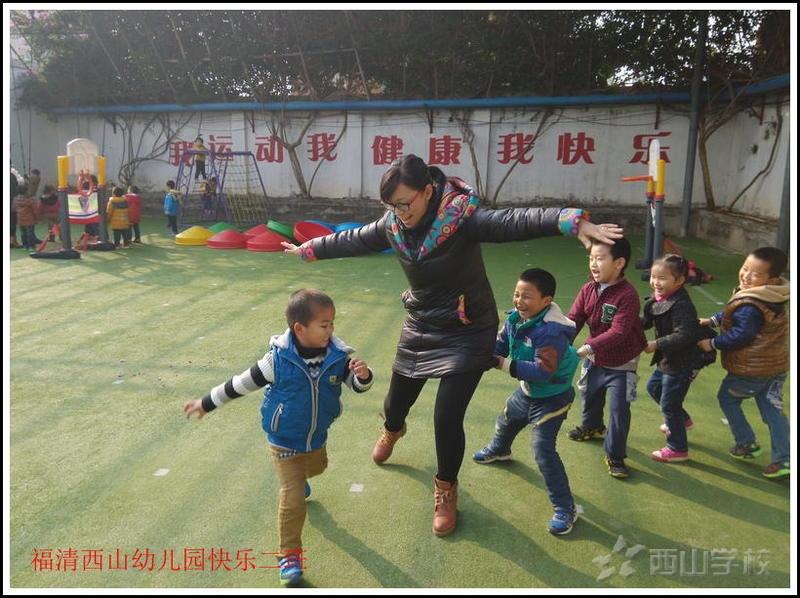 福清西山学校幼儿园刘丽英大班科学《顶纸板》(一)教案
