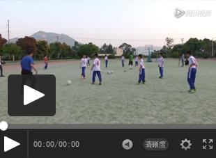 【视频】西山足球教程之攻防训练——四二对抗