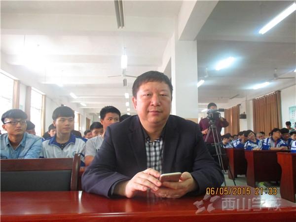 江西省西山学校高中部邀请心理专家为高三作考前心理辅导