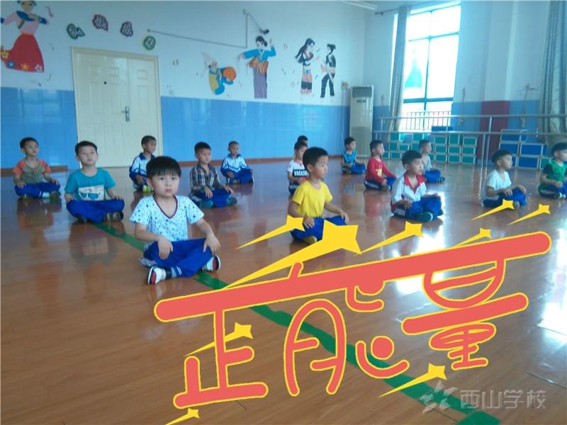 江西省西山幼儿园武术课大班