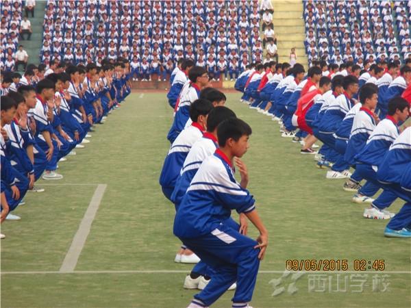 特色教育再添光彩 西山学校举办千人拳术表演赛