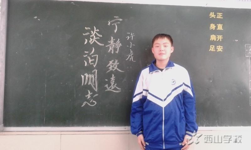 【学生佳作】扶与不扶的抉择——六(3)班 许小虎