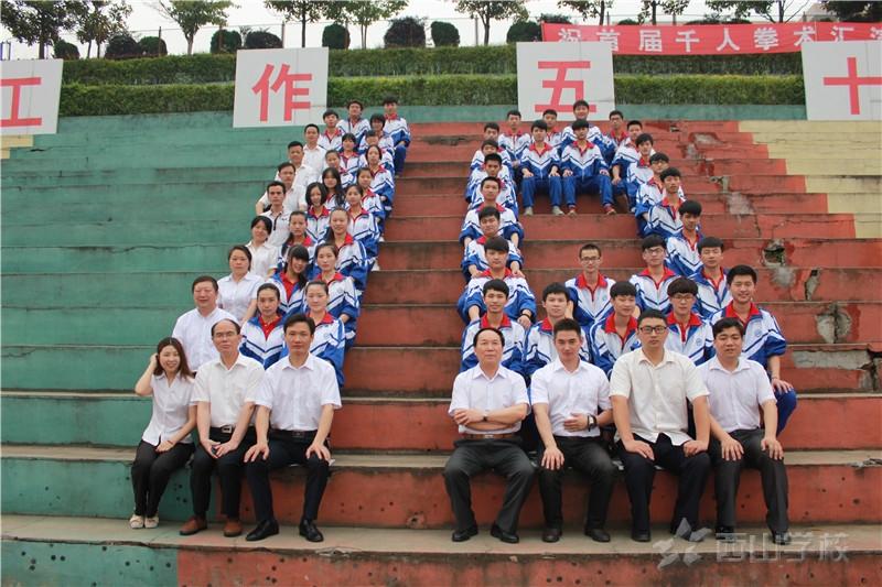 毕业季来临 江西省西山学校高中部毕业生拍照留念