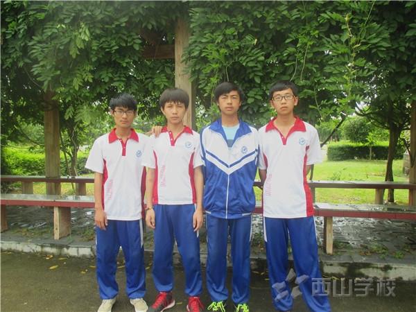 江西省西山学校高中部在南昌市数学竞赛中采金摘银