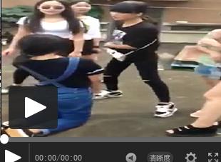 视频】江西多名女初中生被曝围殴女生