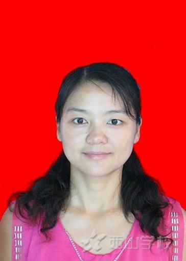 江西省西山学校高中部2014至2015学年度教师简介