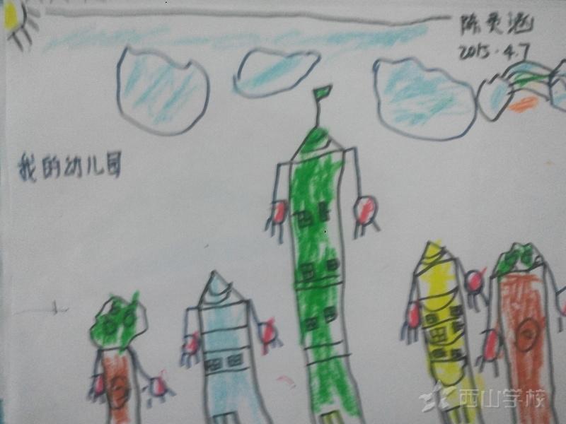 福清西山学校幼儿园蒙芽一班2015年4月幼儿作品展示1