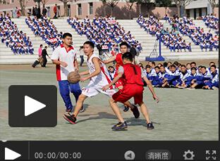 【视频】西山学校校园足球MV  航拍摇臂全都上了