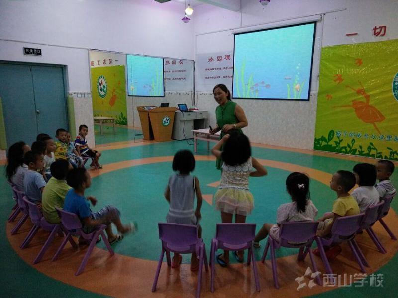 表演游戏:《小蝌蚪找妈妈》(三)活动设计
