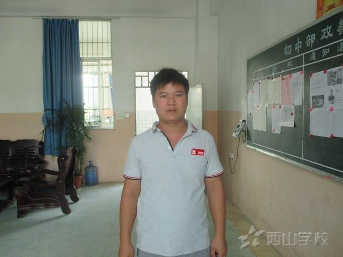 江西西山学校初二7班(2015-2016学年第一学期)