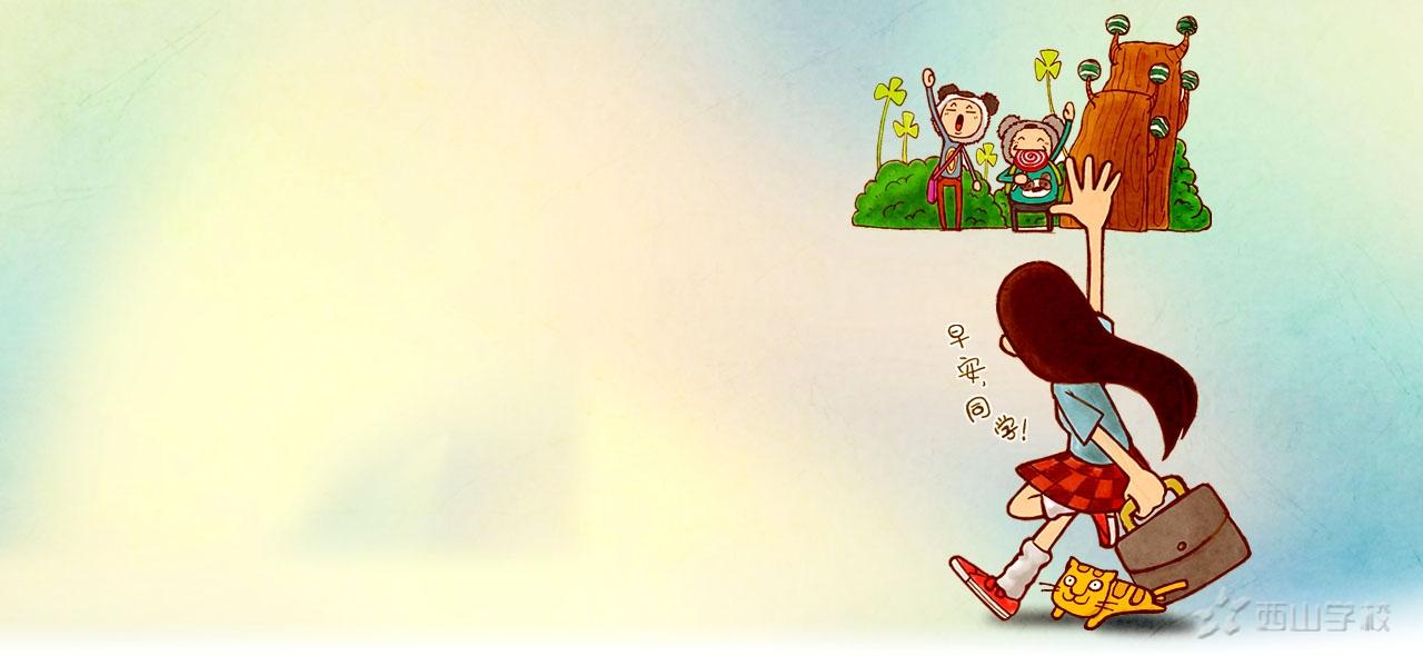 儿童卡通作文本封面