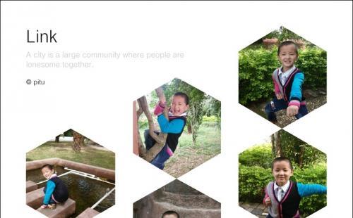西山最美的风景(一)--福清西山学校幼儿园康康一班