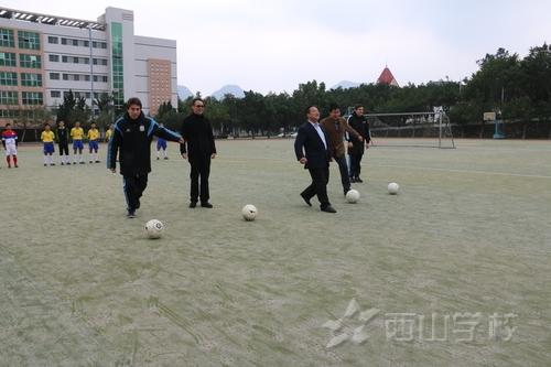 教育部委派足球外教到西山学校执教 倡导快乐足球
