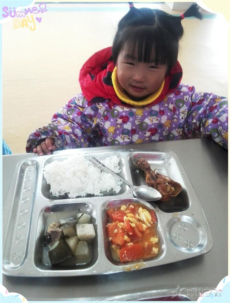 参考幼儿园作息习惯