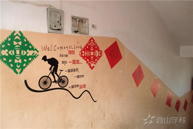 """学生宿舍""""会说话的墙""""助文化建设"""