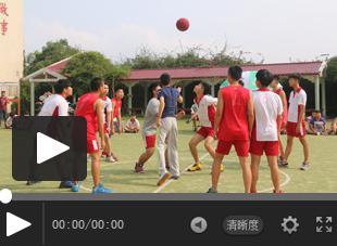 【视频】西山职业技术学校举办技能周篮球赛