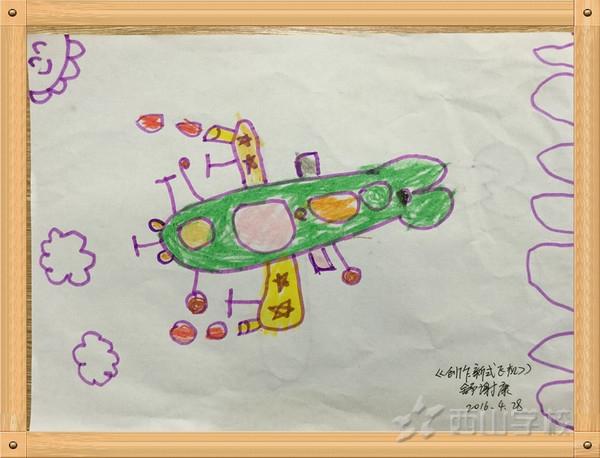 幼儿园飞机主题