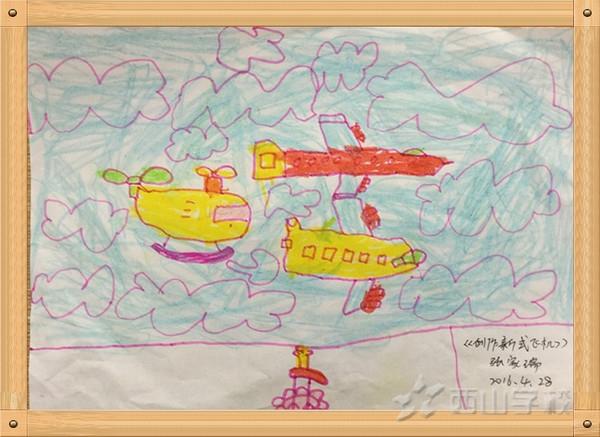 幼儿园绘画作品图片飞机