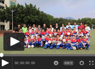 【视频】中国教育国际交流协会副书记张玲一行莅临西山学校调研指导