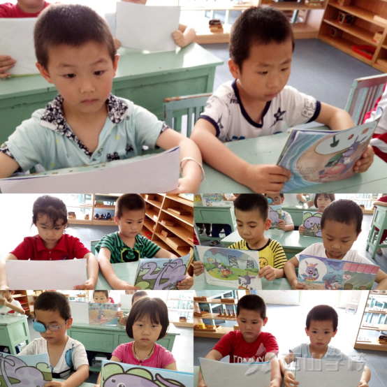 如何培养孩子正确的读书姿势