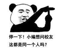 【校友来信】陈奕铜:西山,我又想你了