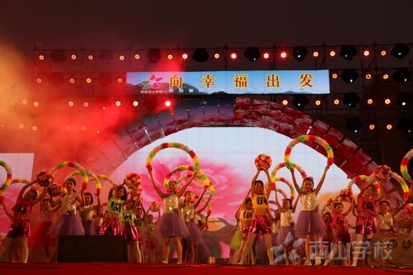 """西山学校2016年庆""""六一""""文艺晚会《我的中国梦》"""