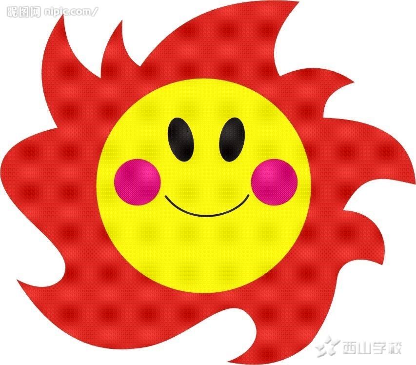 儿童剪纸图片及步骤太阳